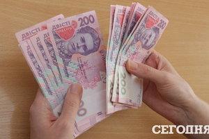 В Украине зафиксировали миллиардные задолженности по зарплатам