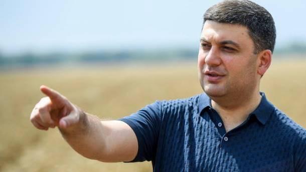 Инфляция вгосударстве Украина - вКабмину дали прогноз на 2019
