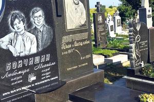 Як вплинуло на новітню історію України зникнення Михайла Бойчишина, заступника Чорновола