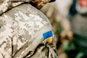 День на Донбассе: ранения получили двое украинских военных
