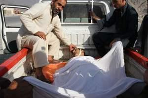 Теракт в Афганистане: погибли десятки людей, больше сотни ранены