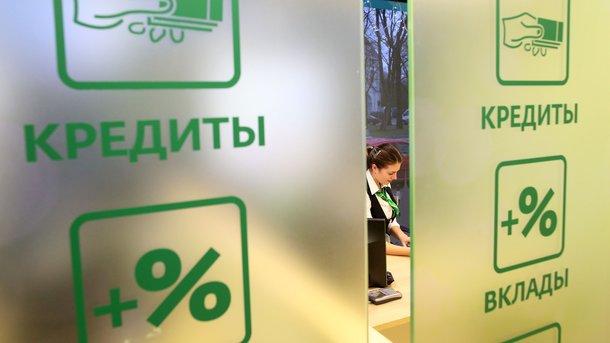 Киевский суд арестовал акции украинских'дочек трех банков РФ