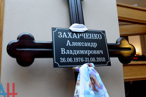 "Ликвидация Захарченко: полицаи ""ДНР"" объявили в розыск нового подозреваемого, фото"