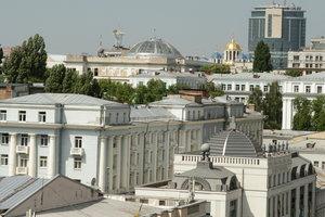 Бывшие чиновники в Киеве присвоили 16 объектов недвижимости