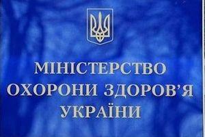 Под стенами Минздрава уже 24 дня живут родственники тяжелобольных украинцев