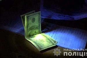 В Ровенской области на крупной взятке поймали одного из начальников Госпродпотребслужбы
