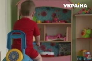Обожгла ребенка кипятком: в Кропивницком уволили воспитательницу детдома