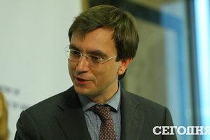 """""""Перед законом все равны"""": Кабмин отреагировал на расследование в отношении Омеляна"""