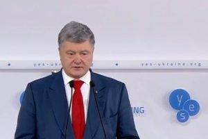 Украина знает о планах Кремля на президентские и парламентские выборы – Порошенко