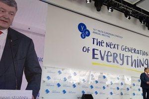 Грозит ли Украине дефолт: Порошенко дал прогноз на форуме YES