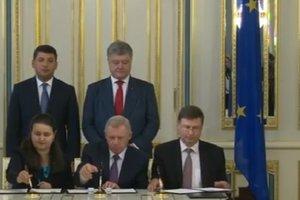 Евросоюз дает Украине финпомощь на 1 миллиард евро