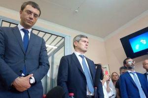 Суд принял решение по министру инфраструктуры Омеляну