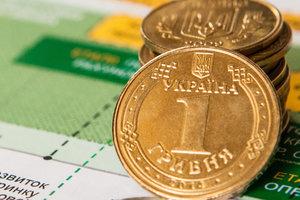 Кабмин одобрил проект бюджета-2019 с повышением пенсий и триллионными доходами
