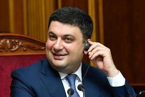 """Гройсман прокомментировал решение суда Британии по """"долгу Януковича"""""""