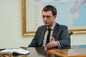 """Аваков назвал """"клоунадой и фарсом"""" решение суда в отношении Омеляна"""