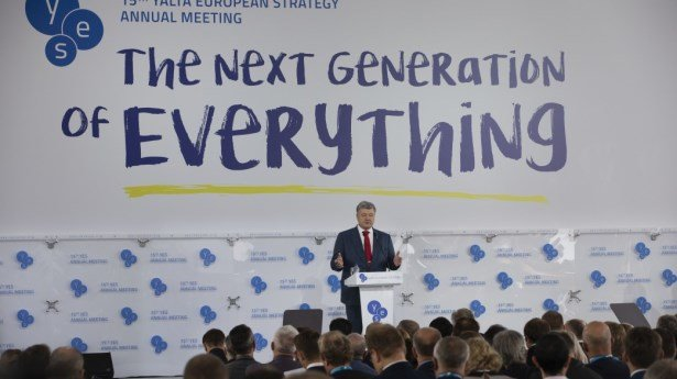 unn.com.ua Подозрение Омеляну и о чем говорил Порошенко на Форуме YES   главные новости недели bc496923dbcf3