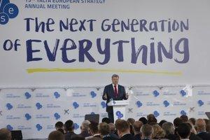 Подозрение Омеляну и о чем говорил Порошенко на Форуме YES: главные новости недели