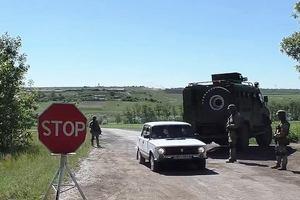 Военнослужащие задержали в Донецкой области дезертира