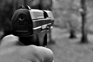 На Інтернаціональній площі в Києві сталася стрілянина