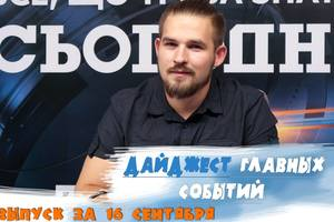 Приключения Петрова с Бошировым и