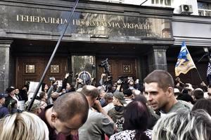 Возле ГПУ произошла потасовка между активистами и полицией