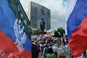 """""""ЛНР"""" и """"ДНР"""" быть вообще не должно: в США назвал три причины"""
