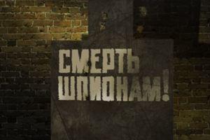 Смерть на съемочной площадке: в России убили актера сериала