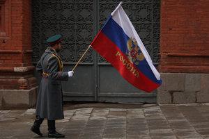 МИД РФ лицемерно отреагировал на прекращение Договора о дружбе