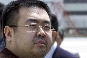 Постпред США в ООН озвучила позицию Москвы в убийстве брата Ким Чен Ына (дополнено)