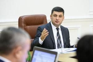 Совет ассоциации Украина-ЕС проведет заседание в декабре - Гройсман