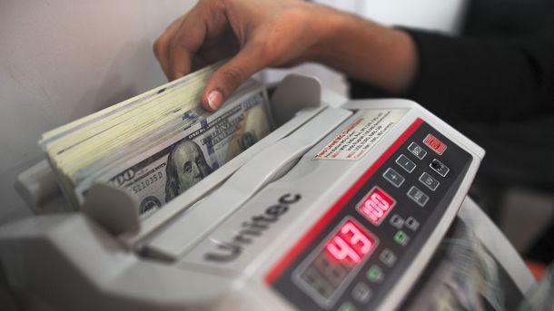 Приобрести валюту онлайн планирует разрешить НБУ— размещен проект новых правих