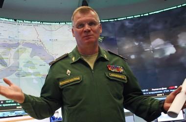 Виноват Израиль: в Минобороны России назвали причину крушения Ил-20 в Сирии