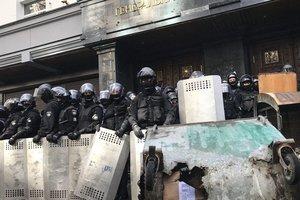 После столкновений под ГПУ завели дело по четырем статьям, один человек задержан