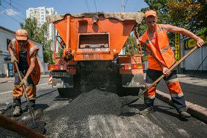В Украине планируют прекратить ямочный ремонт дорог