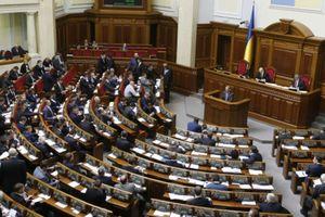 """Рада поддержала изменения в закон """"маски-шоу стоп"""""""