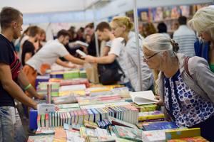 Во Львове в 25-раз стартует международный Книжный форум