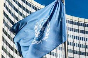 У Нью-Йорку стартувала 73 сесія Генасамблеї ООН