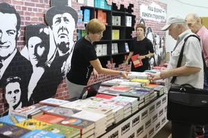 "Порошенко прибыл на Book Forum Lviv: ""Українська мова має всюди звучати на повний голос"""