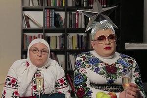 """Зважені та щасливі:"" Олег Винник, Верка Сердючка, Юлия Санина примут участие в шоу"