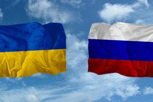 Украина до 27 сентября сообщит России о прекращении действия Договора о дружбе