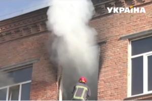 В Хмельницком в школе вспыхнул пожар: из здания эвакуировали около 500 человек