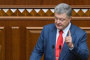 Порошенко рассказал, как должна завершиться агрессия России