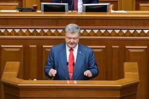 """Крым отобрали, Скрипалей отравили, а Запад продолжает """"заглядывать Путину в душу"""" – Порошенко"""