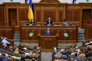 """Порошенко призвал """"не разрушать страну популизмом"""""""