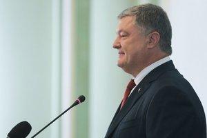 Украина должна разрушить стратегический план России по снятию санкций - Порошенко