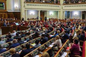 Не все поддержали: как депутаты голосовали за изменение в Конституцию