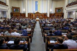 Рада одобрила изменения в Конституции по аграрному строю Украины