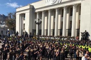 Фото: Нацполіція Києва