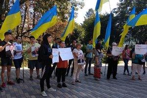 В Киеве требовали люстрировать чиновников времен Януковича