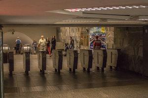 На станции метро в Киеве обнаружили мертвого мужчину